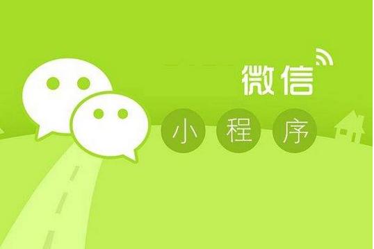 东方智启科技APP开发-深圳微信开发公司浅谈互联网支付的格局