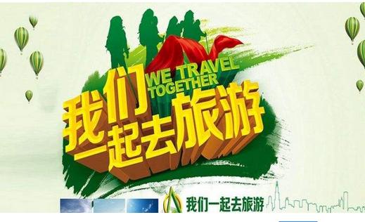 东方智启科技APP开发-旅游攻略app开发能笑到最后吗