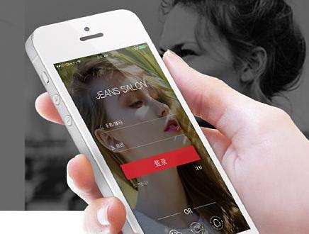 东方智启科技APP开发-来普及下新型美发预约app开发资讯