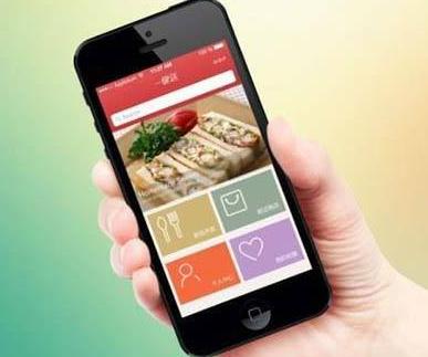 东方智启科技APP开发-食品安全培训app开发力抓食品安全
