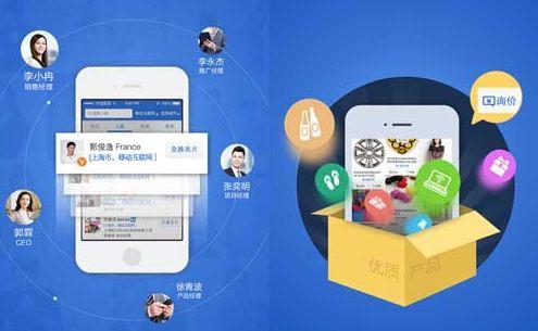 东方智启科技APP开发-加班分享app开发也来搞事情了