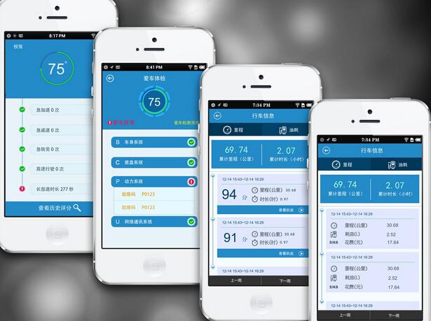 东方智启科技APP开发-深圳app开发公司之营销策划那些事儿