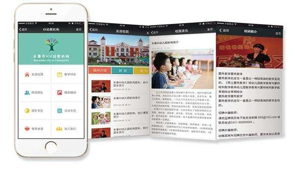 东方智启科技APP开发-教育类app开发做好用户激励的途径