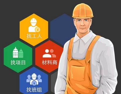 东方智启科技APP开发-农民工找活app软件开发原因