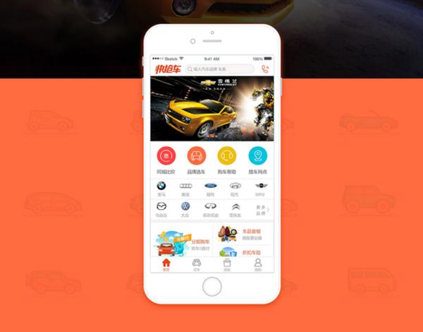 东方智启科技APP开发-短途拼车app开发前景分析