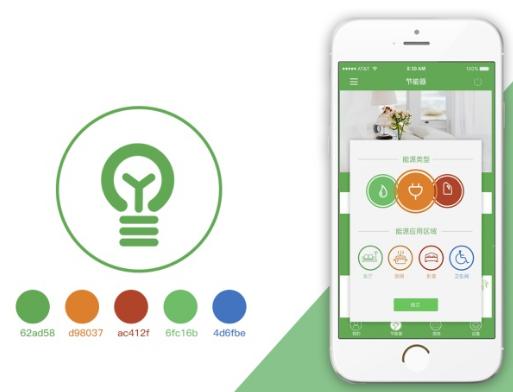 东方智启科技APP开发-节能减排app开发 响应国家行动