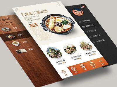 东方智启科技APP开发-糕点app开发 手把手教你做糕点
