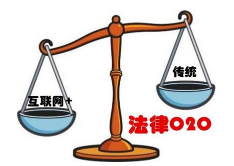 东方智启科技APP开发-法律咨询app开发背