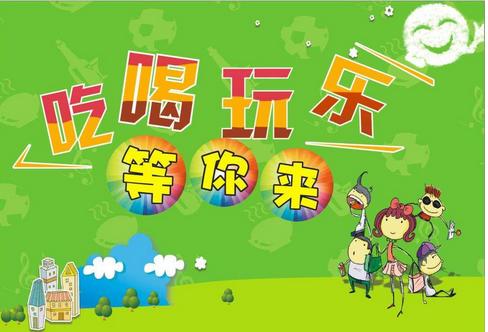 东方智启科技APP开发-吃喝玩乐匹配app开发开创社交新模式