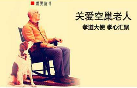 东方智启科技APP开发-空巢老人app开发 缓解老人孤独感