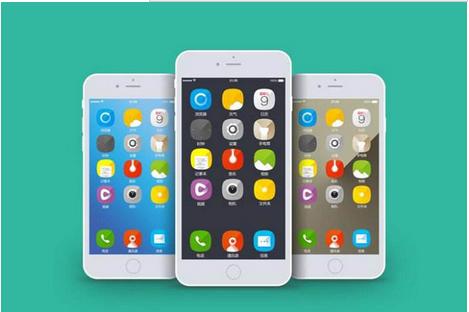 东方智启科技APP开发-如何选择深圳app开发公司