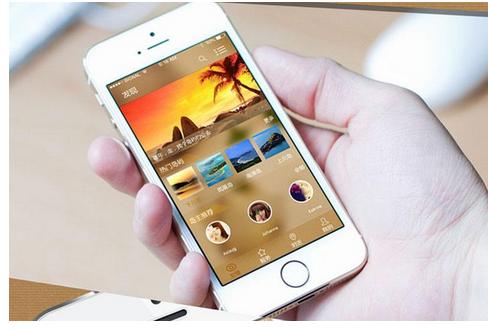 东方智启科技APP开发- 探索旅游app软件开发更多未知领域