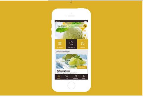 东方智启科技APP开发-便利店app开发的大跃进