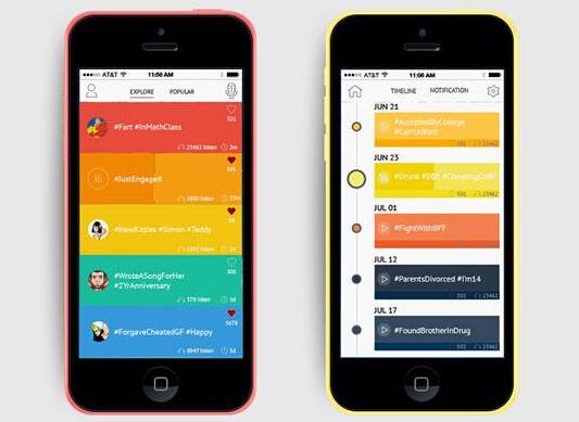 新型空余时间app开发 赶紧来围观吧