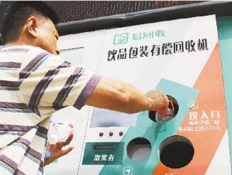 东方智启科技APP千赢国际娱乐老虎机-废品回收app千赢国际娱乐老虎机 受用户热捧