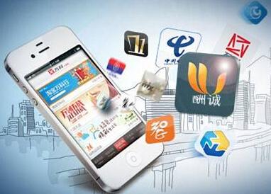 东方智启科技APP开发-一元夺宝软件开发的流程