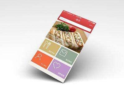 东方智启科技APP开发-食品门户app开发 打造食品行业新平台