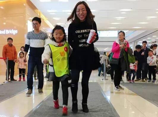 东方智启科技APP千赢国际娱乐老虎机-亲子运动app千赢国际娱乐老虎机 父母是第一任运动导师