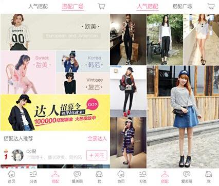 东方智启科技APP开发-共享服装app开发会是下一个明星吗