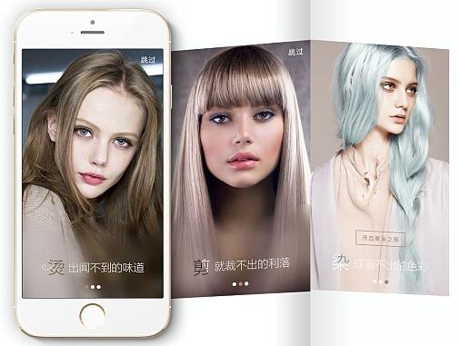 东方智启科技APP千赢国际娱乐老虎机-美发app千赢国际娱乐老虎机的几种运营模式