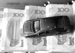 东方智启科技APP开发-汽车金融app开发 理财端风起云涌