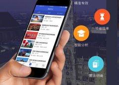 东方智启科技APP千赢国际娱乐老虎机-兴趣社交app千赢国际娱乐老虎机的玩法