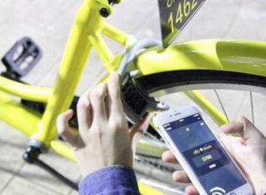 全能车app开发成共享单车克星