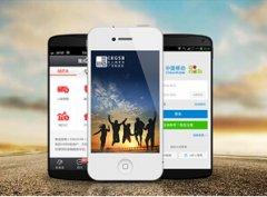 东方智启科技APP开发-微信公众号追热点的正确姿势