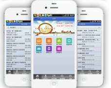 东方智启科技APP千赢国际娱乐老虎机-即时物流app千赢国际娱乐老虎机行业发展趋势