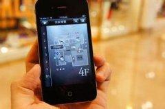 东方智启科技APP开发-如何建设商场app软件开发生态链
