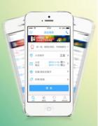 东方智启科技APP开发-查宾馆开房记录app开发为什么不可行