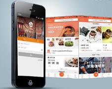 东方智启科技APP开发-动车点餐app开发 直接送餐到座