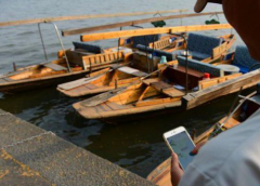 东方智启科技APP开发-航运app开发 滴滴打船来了