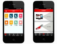 东方智启科技APP开发-商业资讯app开发 追逐商业创新
