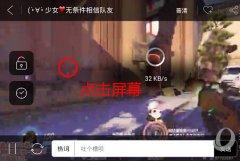 东方智启科技APP千赢国际娱乐老虎机-弹幕视频app千赢国际娱乐老虎机遭遇寒流了吗