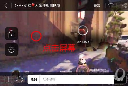 弹幕视频app千赢国际娱乐老虎机遭遇寒流了吗