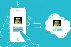 东方智启科技APP开发-深圳app开发公司浅谈办公智能化的概念