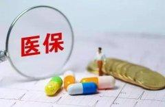 东方智启科技APP开发-医疗养老保险app开发打通保险的全流程服务