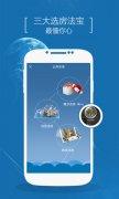 东方智启科技APP开发-房产查档app开发 缓解长期排队问题