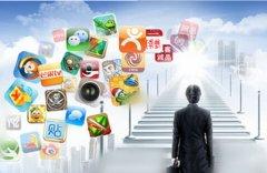 东方智启科技APP开发-Android APP开发方案分析
