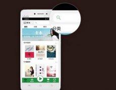 东方智启科技APP开发-深圳app开发公司该意识到的问题