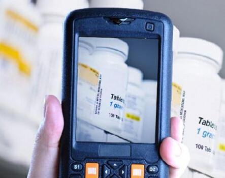 处方药品零售app软件开发