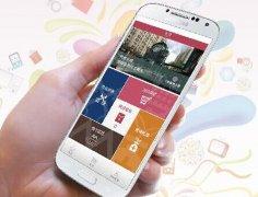 东方智启科技APP开发-新时代的智能物业app开发怎样才能面面俱到