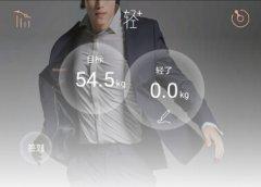 东方智启科技APP千赢国际娱乐老虎机-科学实验app千赢国际娱乐老虎机 把物理实验装进口袋里