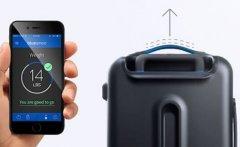 东方智启科技APP开发-行李追踪app开发 实时追踪行李的位置