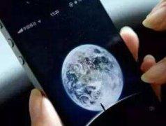 东方智启科技APP千赢国际娱乐老虎机-微信公众号还有多长的生命