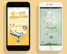 东方智启科技APP开发-旅行分享app开发创新定位技术