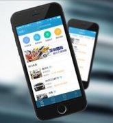 东方智启科技APP开发-一步购车app开发 一键买车太轻易