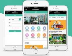 东方智启科技APP开发-教育类app软件开发如何坐拥半壁江山
