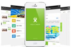 东方智启科技APP开发-青少年教育app开发 强化思想道德建设